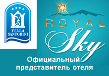 royalsky